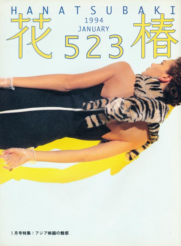 h523.jpg