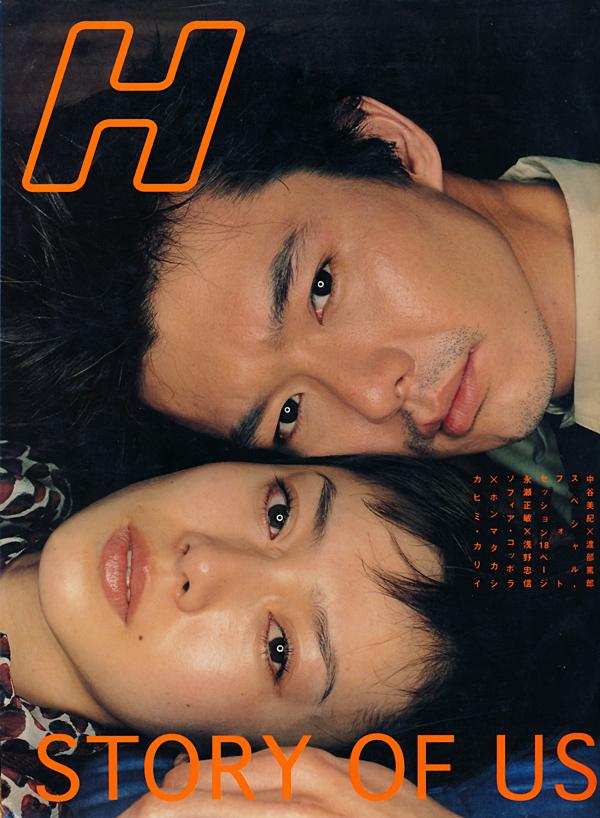 h_jun00_1.jpg
