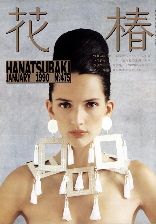 hanatsubaki475_0.jpg