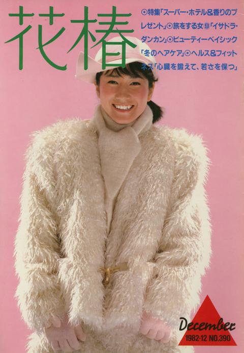 hanatsubaki_1982dec_1.jpg