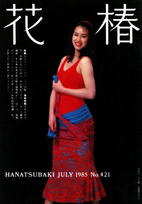 hanatsubaki_jul985.jpg