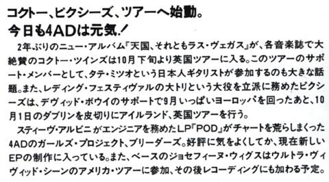 inforock_3_7.jpg