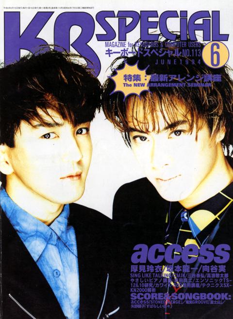 kbspecial_1994jun_1.jpg