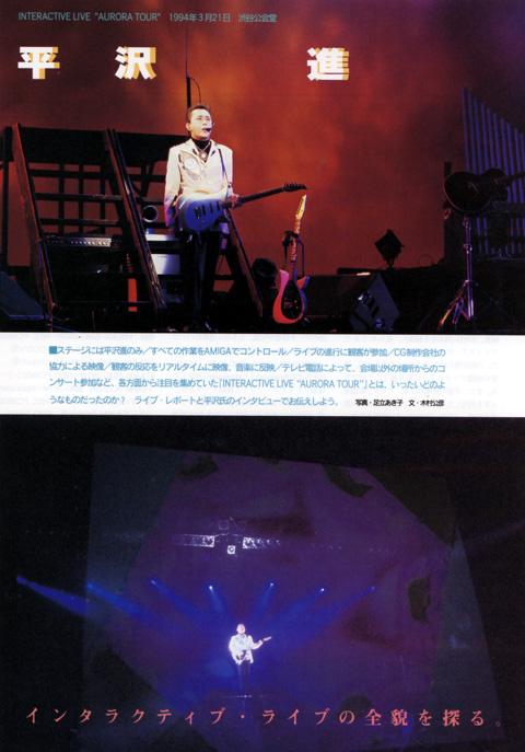kbspecial_1994jun_2.jpg