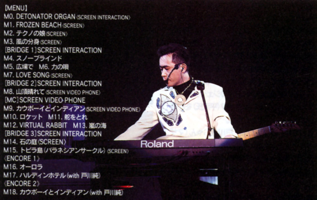 kbspecial_1994jun_3.jpg