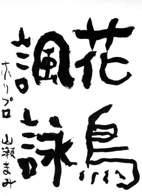 kokoku-hihyo_jan1992_2.jpg