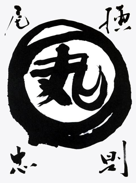 kokoku-hihyo_jan1993_2.jpg