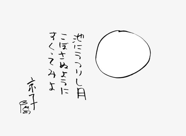 kokoku-hihyo_jan1993_4.jpg