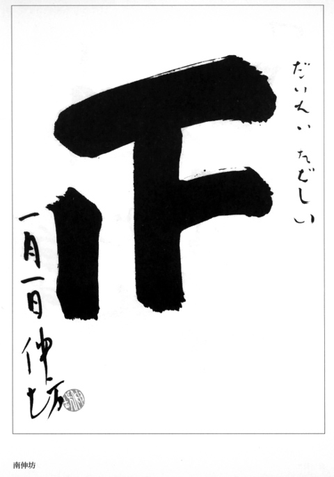 kokoku-hihyo_jan1994_2.jpg