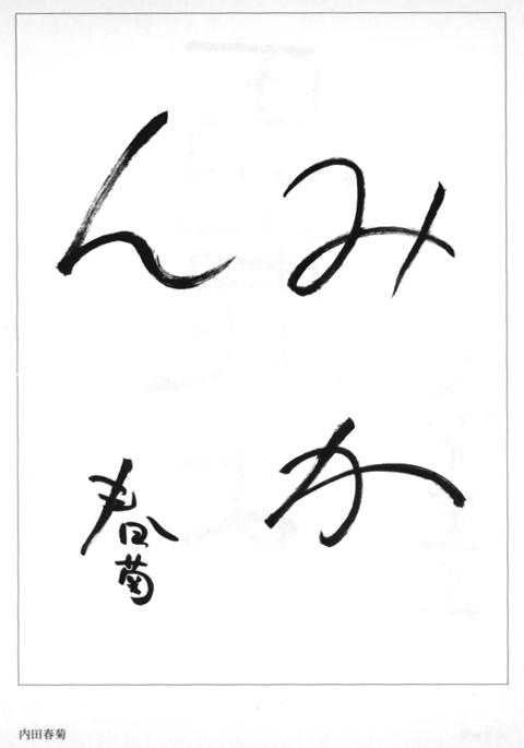 kokoku-hihyo_jan1994_4.jpg
