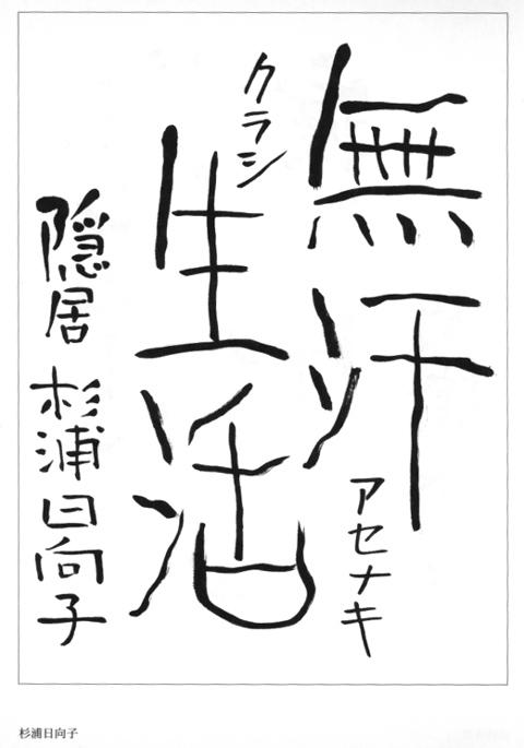 kokoku-hihyo_jan1994_5.jpg