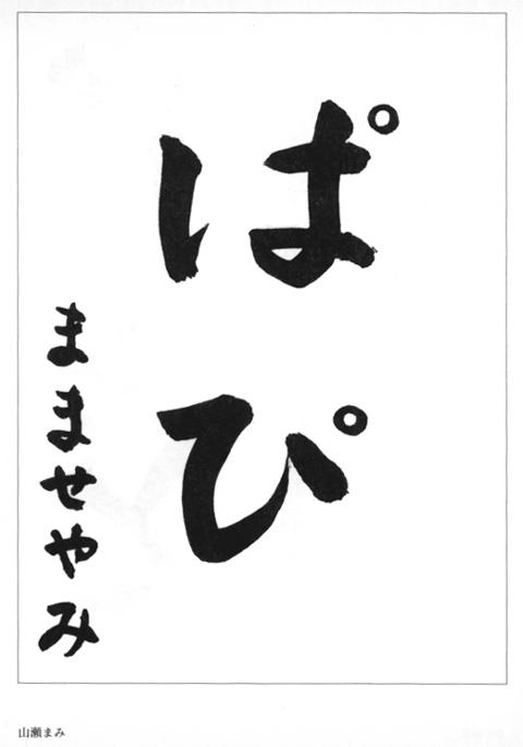 kokoku-hihyo_jan1994_6.jpg