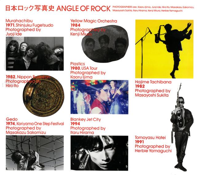 angleofrock_1.jpg