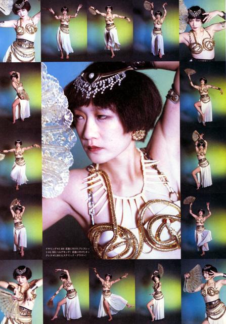 cutie_jan1990_3.jpg