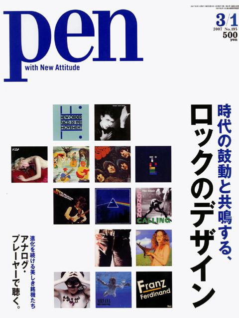 pen_1mar2007_1.jpg