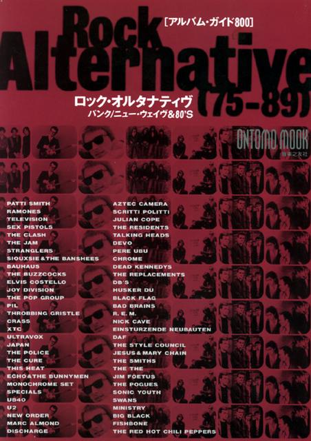 rockalternative75-89_1.jpg