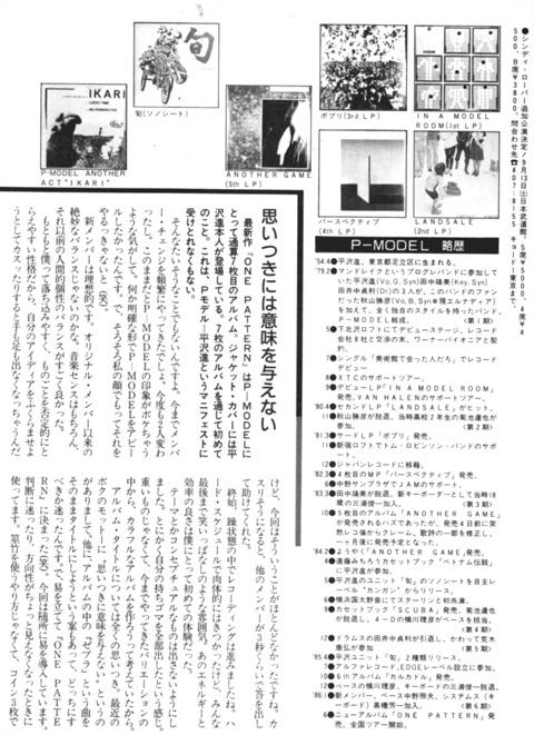 moga1986sep_3.jpg