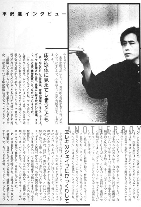 moga1986sep_4.jpg