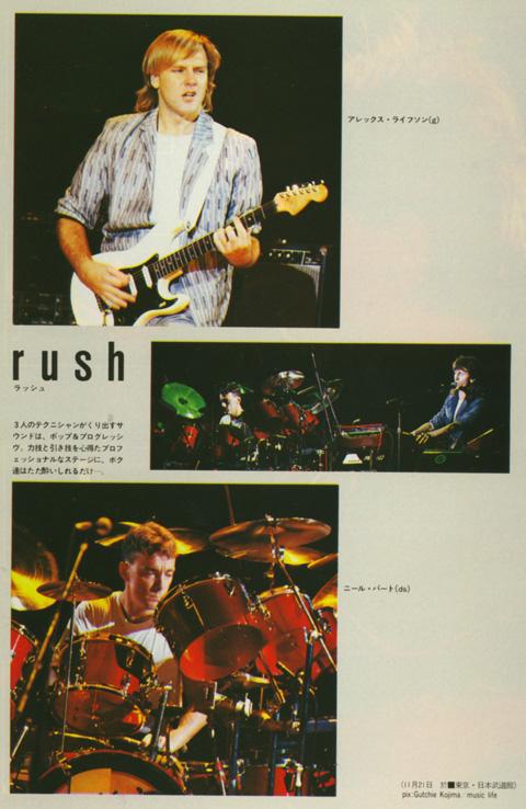 musiclife_jan1985_2.jpg