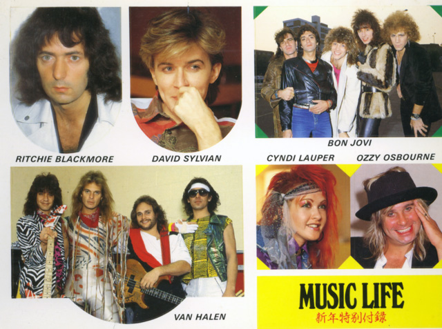 musiclife_jan1985_5.jpg