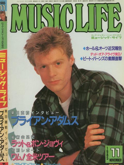 musiclife_nov1985_1.jpg