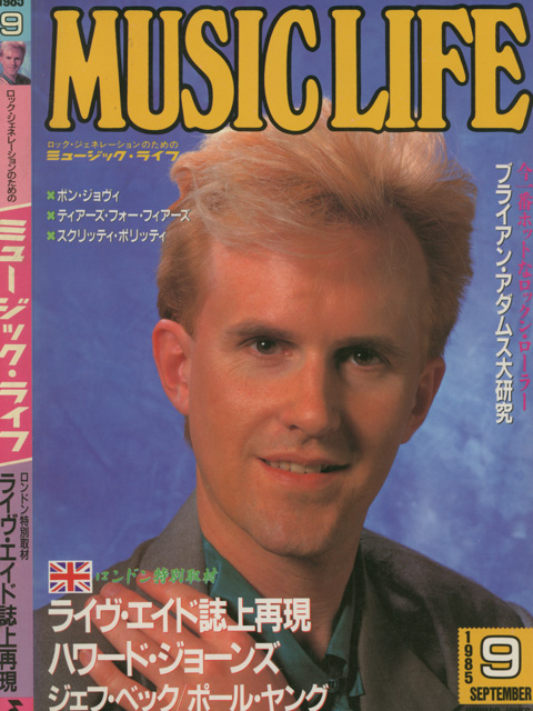 musiclife_sep1985_1.jpg