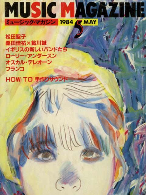 musicmagazine_1984may_1.jpg