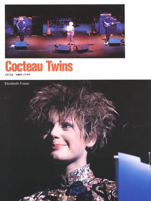 musicmagazine_1985nov_3.jpg