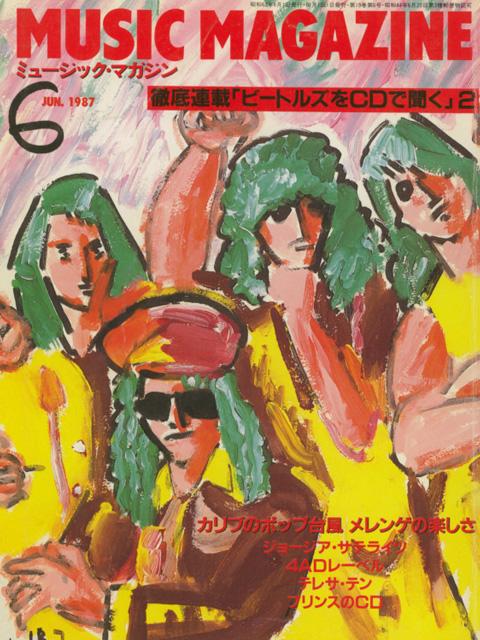 musicmagazine_1987jun_1.jpg