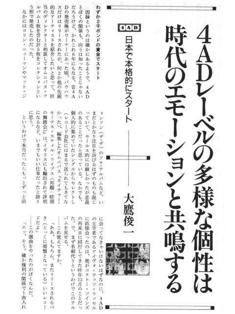 musicmagazine_1987jun_2.jpg