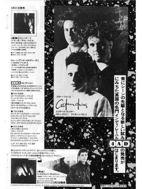 musicmagazine_1987jun_6.jpg