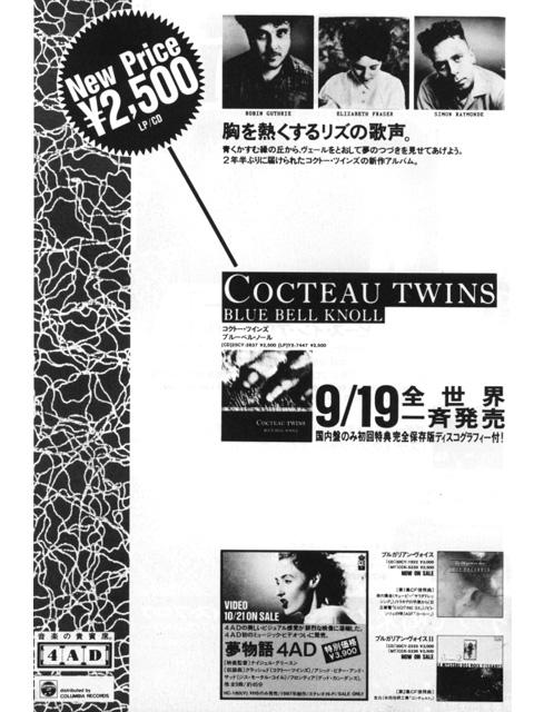 musicmagazine_1988oct_4.jpg