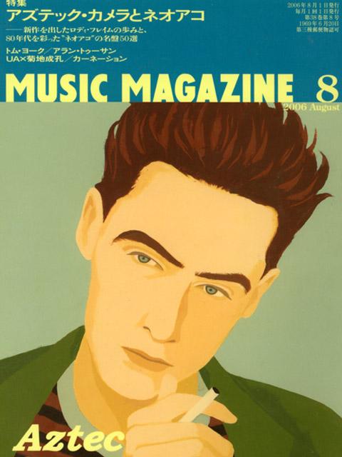 musicmagazine_2006aug_1.jpg