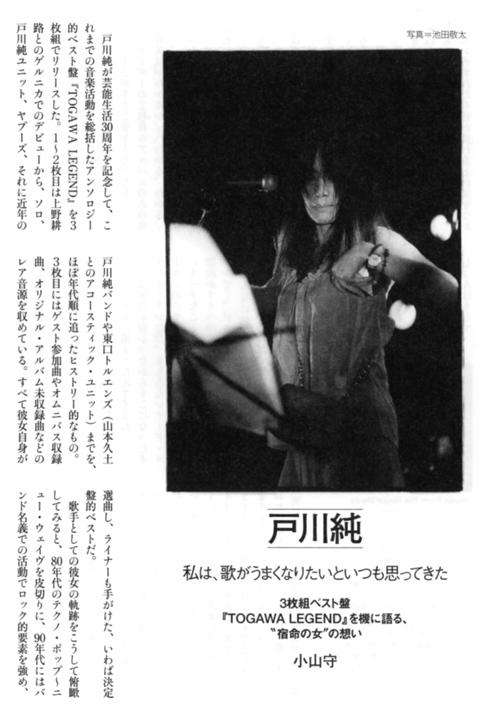musicmagazine_2008sep_2.jpg