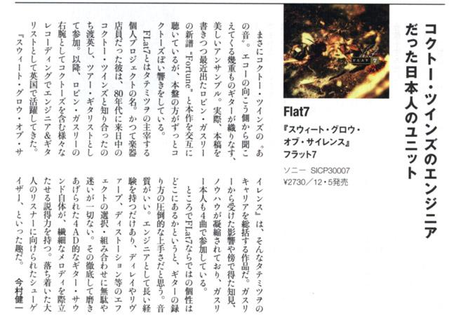 musicmagazine_jan2013_2.jpg