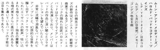 musics_vol0_6.jpg