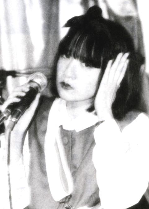 musicsteady_1982summer_3.jpg