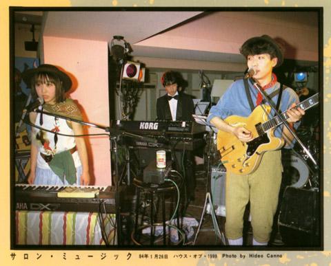 musicsteady_1984mar_3.jpg