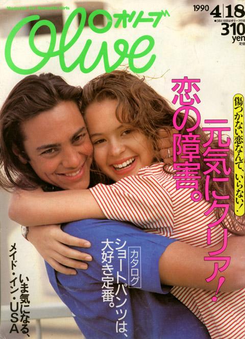 olive_18apr1990_1.jpg