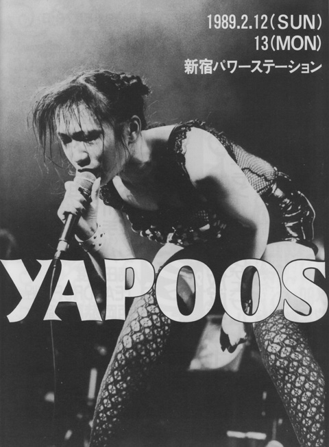 onstage_1989may_2.jpg