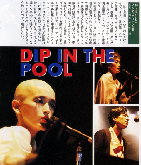onstage_1990jan_2.jpg