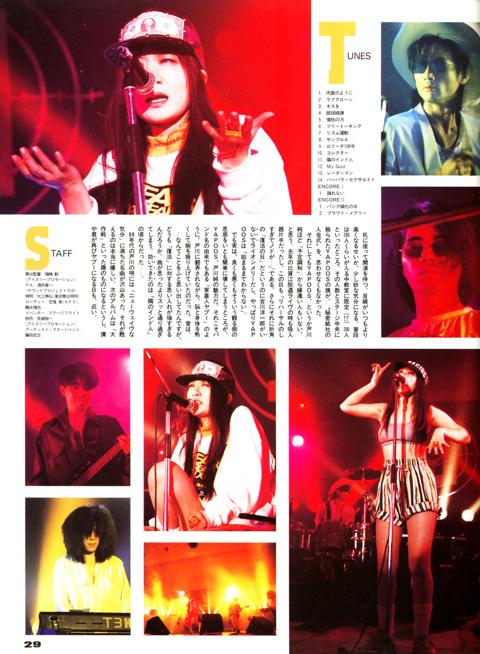 onstage_1991feb_3.jpg