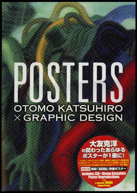 otomo-graphicdesign_1.jpg