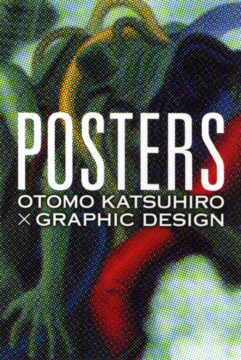otomo-posters-card_1.jpg