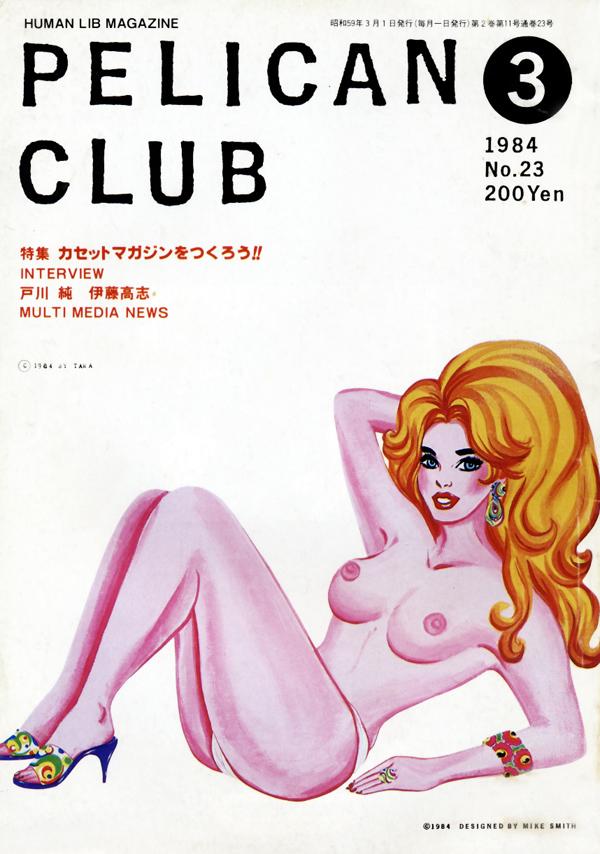 pelicanclub23_1.jpg