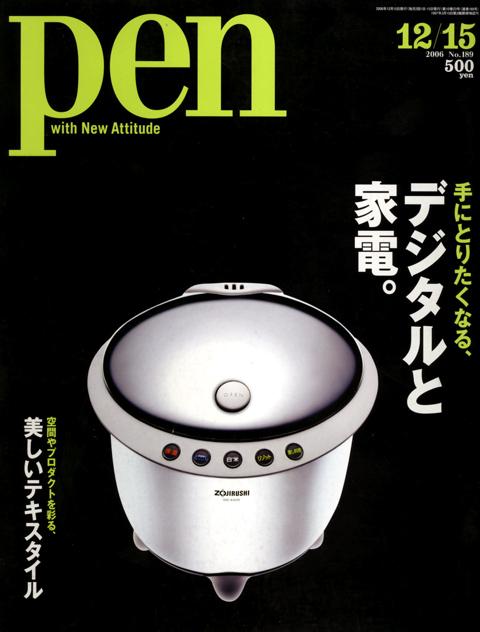 pen_15dec2006_1.jpg
