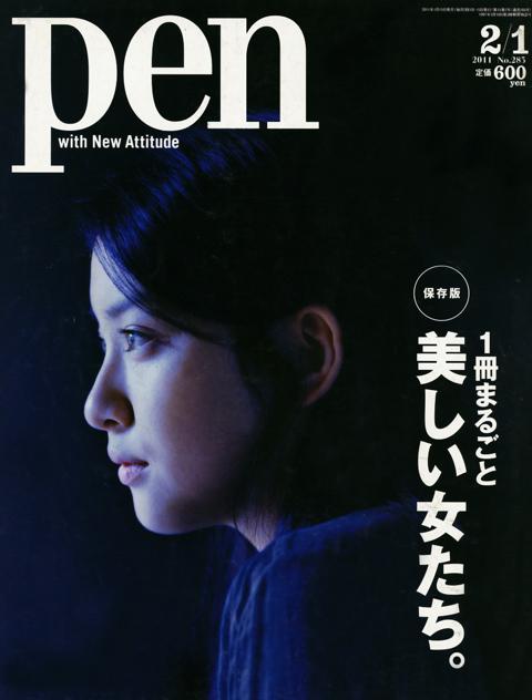 pen_1feb2011_1.jpg