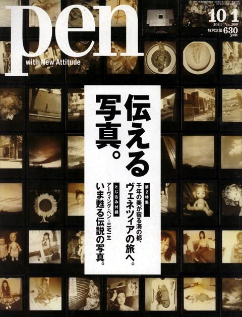 pen_1oct2011_1.jpg