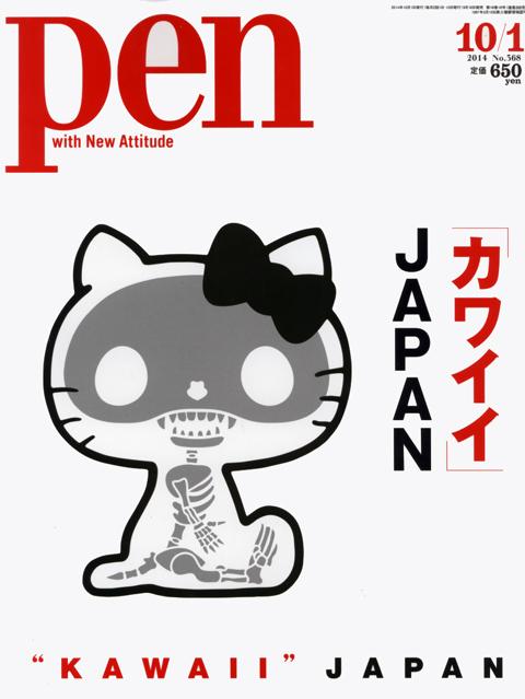 pen_1oct2014_1.jpg
