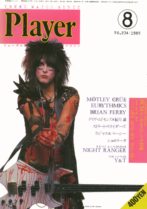 player_1985aug_1.jpg